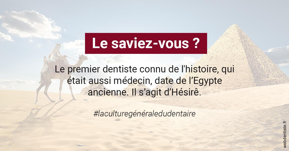https://dr-pissis-patrick.chirurgiens-dentistes.fr/Dentiste Egypte 2